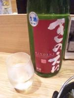 20161016_0015.jpg