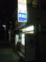 20161024_0001.jpg