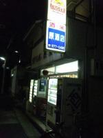 20161026_0001.jpg