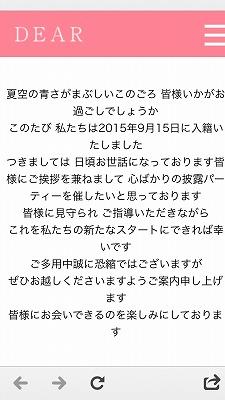 FullSizeRender_20160812102345dbf.jpg