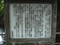 2016-10-22-中尊寺128