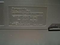 Panasonic RX-DT50 -010重箱石
