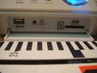 exemode-MS-400-重箱石004