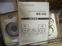 exemode-MS-400-重箱石011