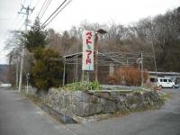 2016-12-13しろぷーうさぎ03