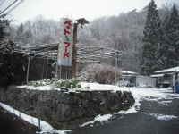 2016-12-15重箱石03