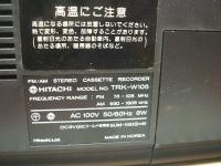 HITACHI TRK-W105重箱石06