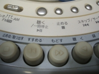 小泉成器株式会社SAD-4771-04