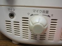 小泉成器株式会社SAD-4771-09