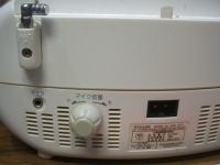 小泉成器株式会社SAD-4771-07