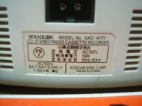 小泉成器株式会社SAD-4771-08