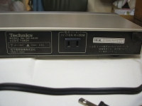 Technics Audio timer SH-4020重箱石10