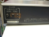 Technics Audio timer SH-4020重箱石11