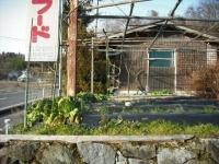 2016-12-25重箱石004