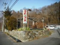 2016-12-25重箱石003