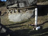 2016-12-25重箱石072