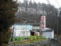 2016-12-27重箱石04