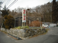 2016-12-29重箱石03