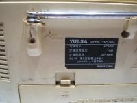 YUASA-YRC-300A-2021_20161211121351fed.jpg