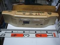 YUASA-YRC-300A-2025.jpg