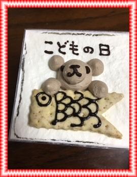 image2_20160505221707e59.jpg