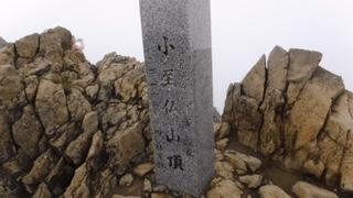 shibutsu-3.jpg