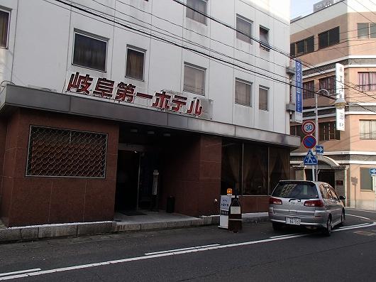 ウイークリー翔 岐阜第一ホテル04-20160924