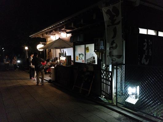 江の島の夜01-20161009