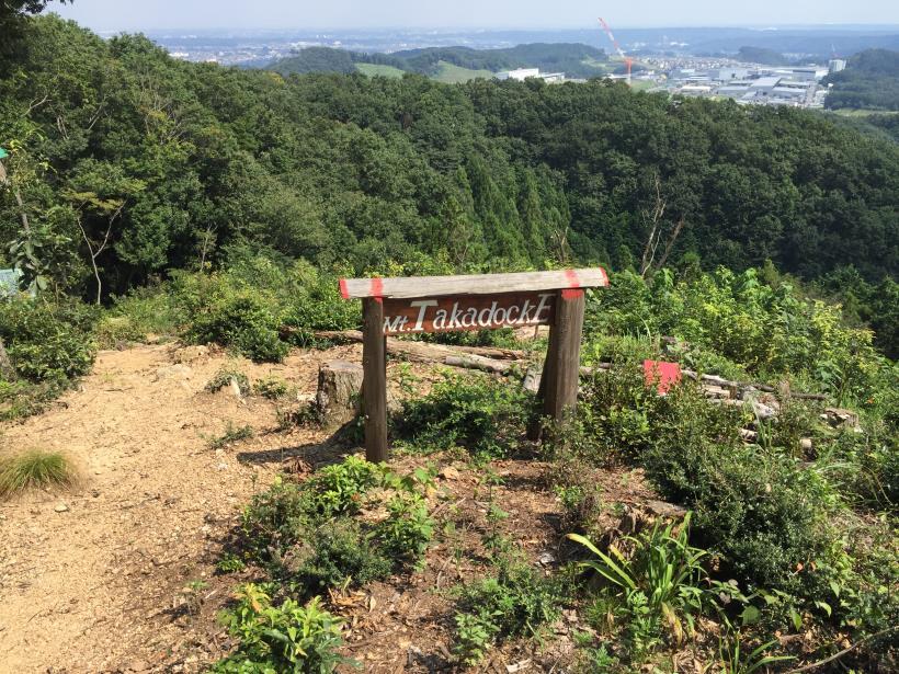 kashiwagiyama59.jpg