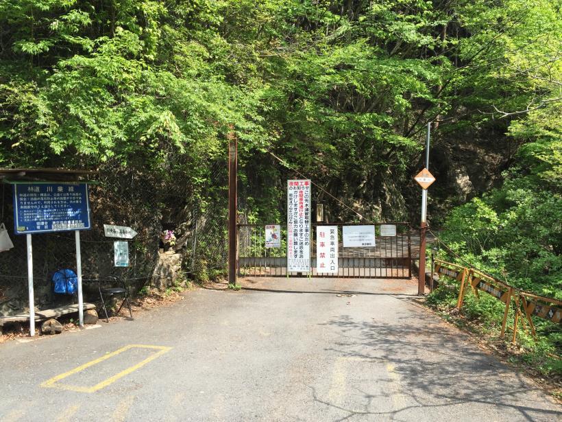 kawanoriyama10.jpg
