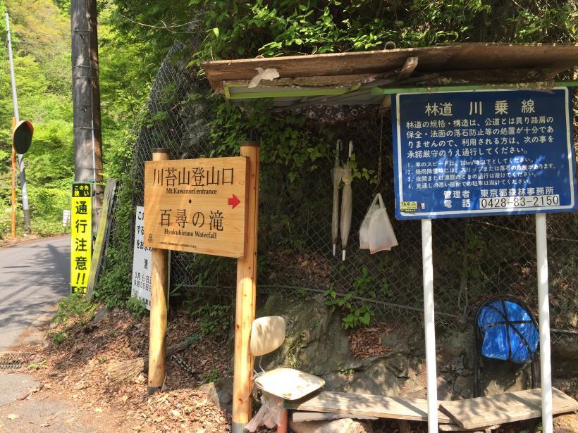 kawanoriyama11.jpg