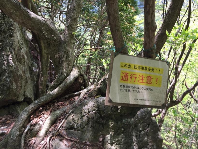 kawanoriyama174.jpg