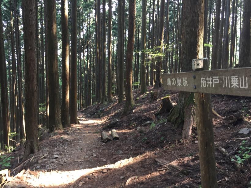 kawanoriyama297.jpg