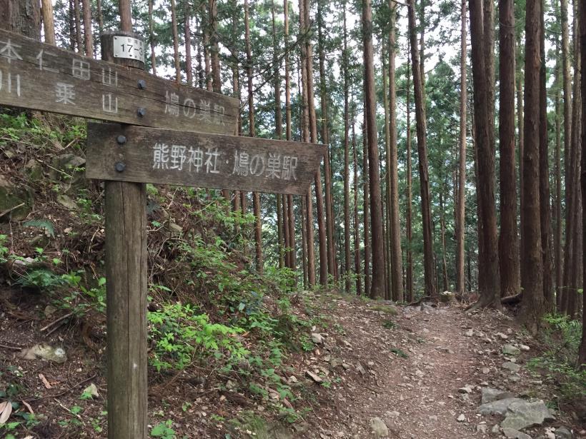 kawanoriyama315.jpg
