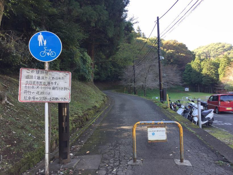 kusatoyama03.jpg