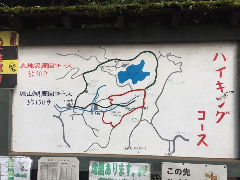 kusatoyama12.jpg