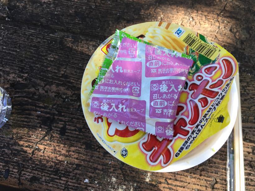 kusatoyamaA76.jpg