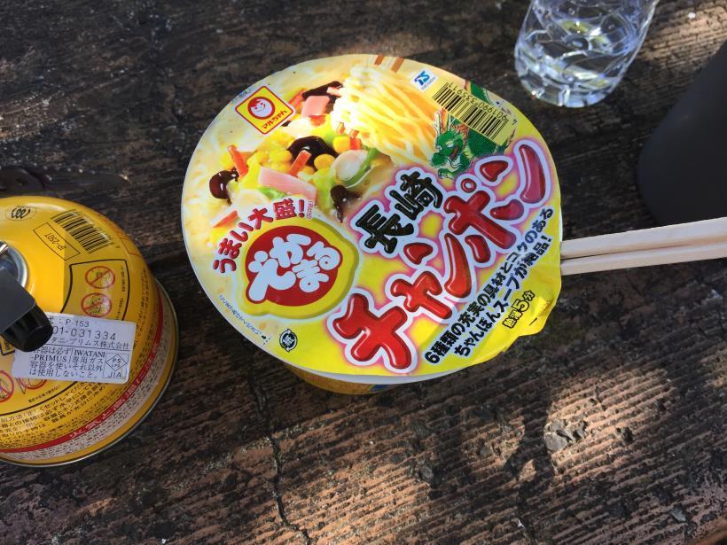 kusatoyamaA79.jpg