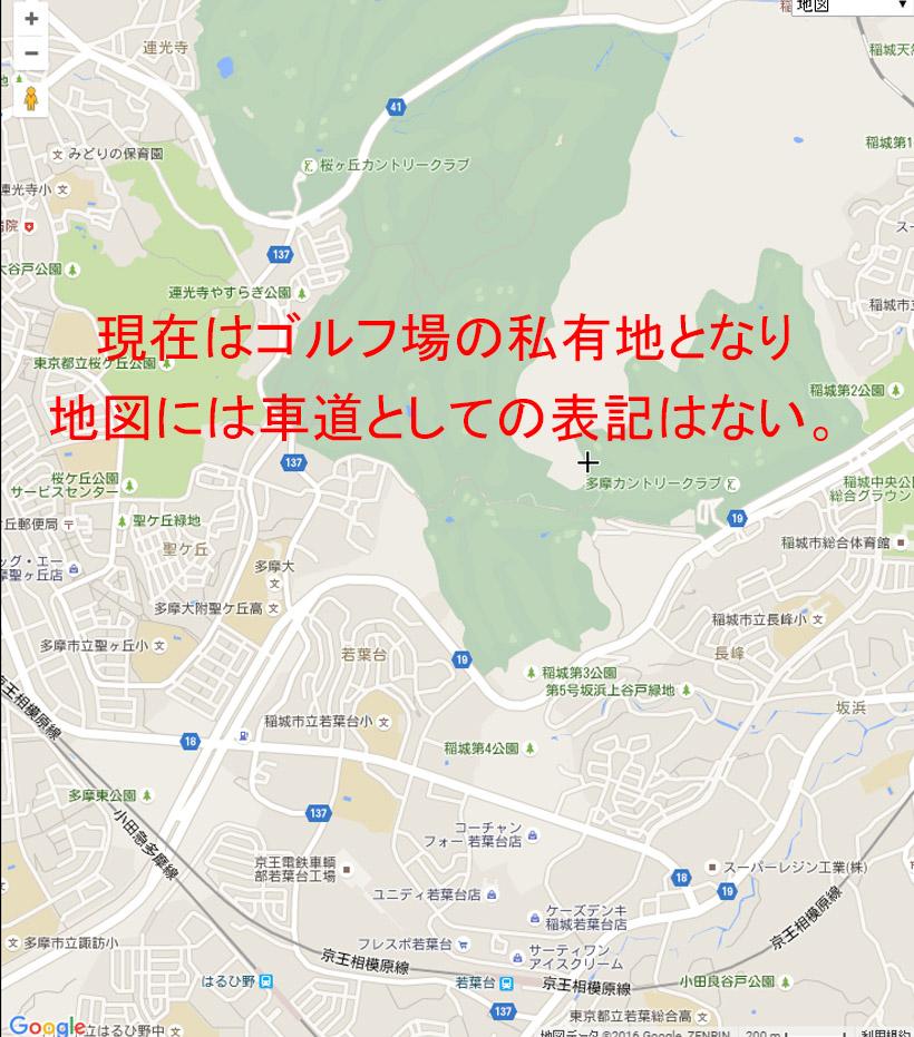otokomichi02B.jpg