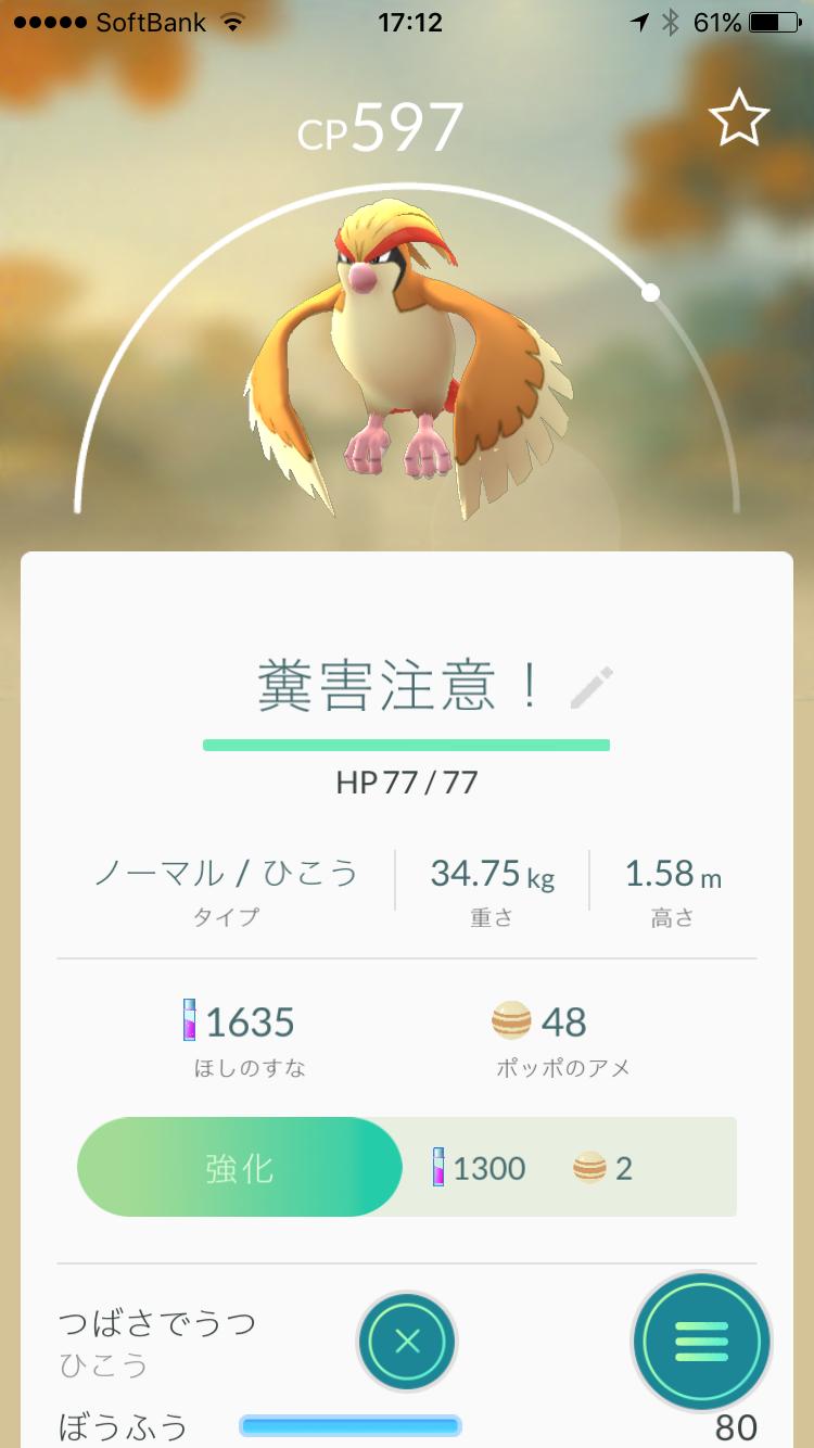 pokemon05.png