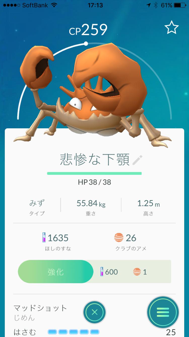 pokemon11.png