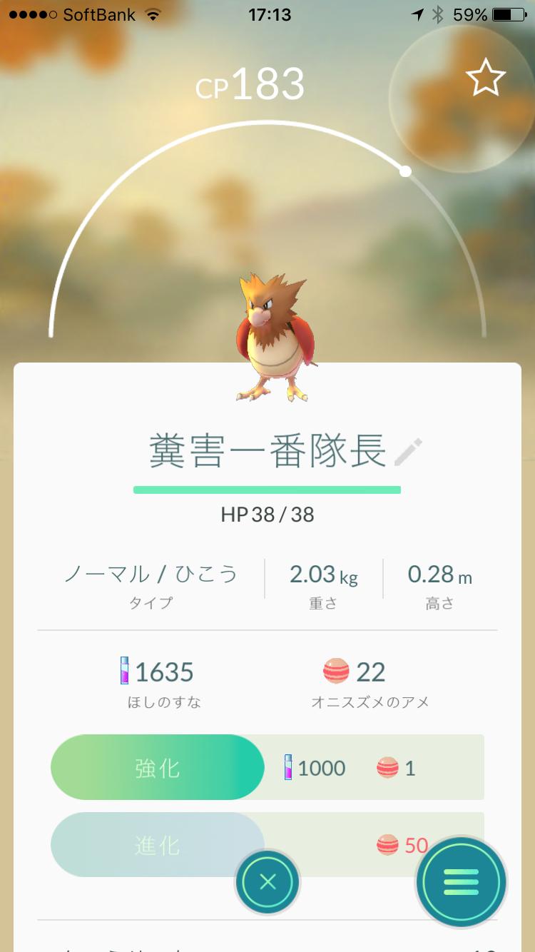 pokemon13.png