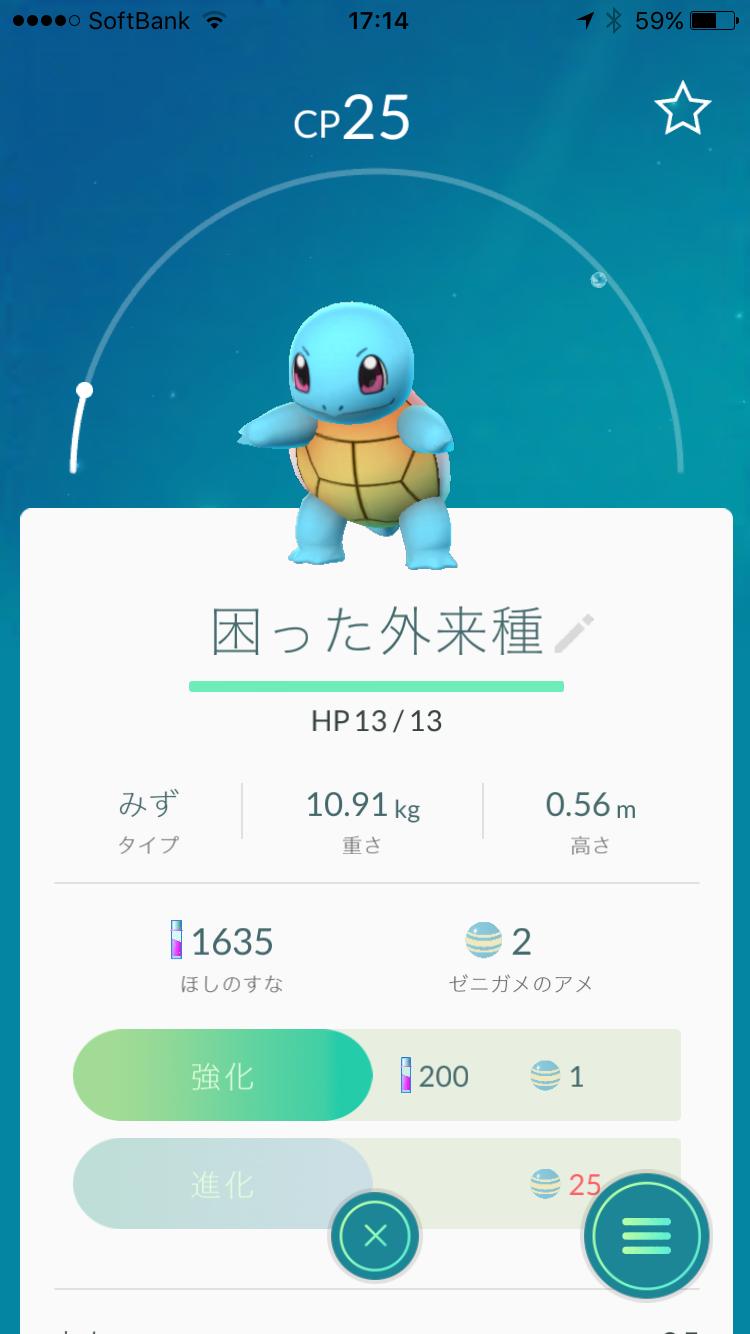 pokemon20.png