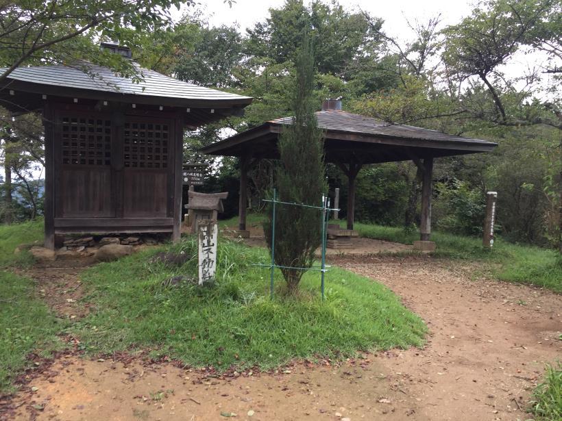 sekihachi50.jpg