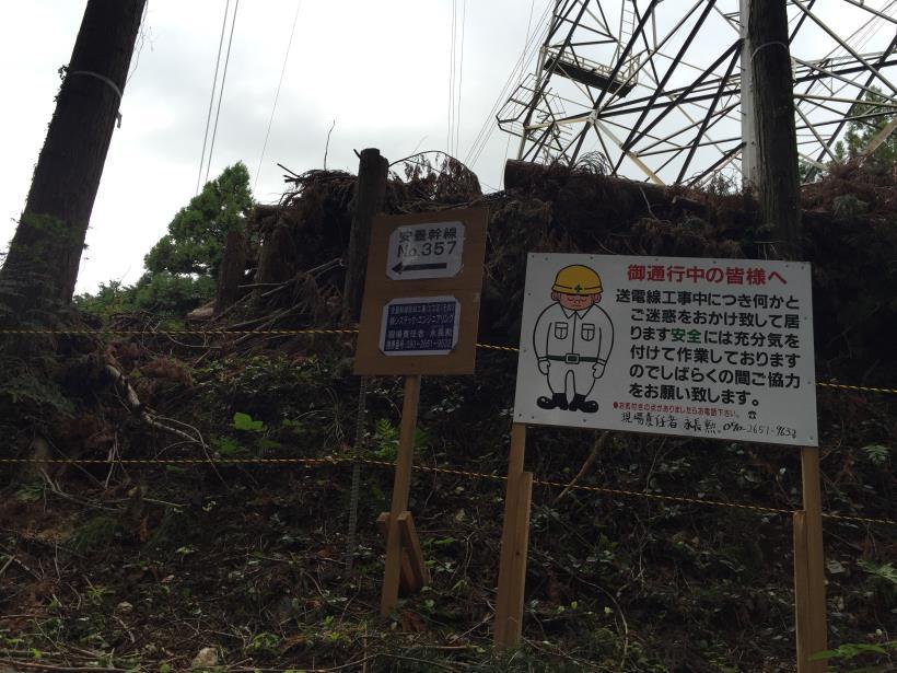 sekihachi69.jpg