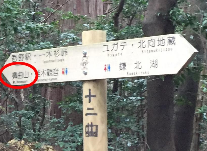 sekihachi84B.jpg