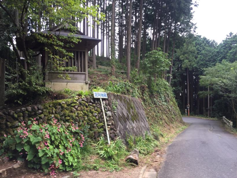 sekihachi87.jpg