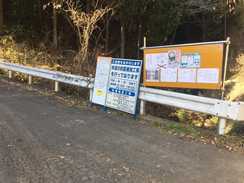 umenokidaizawa08.jpg