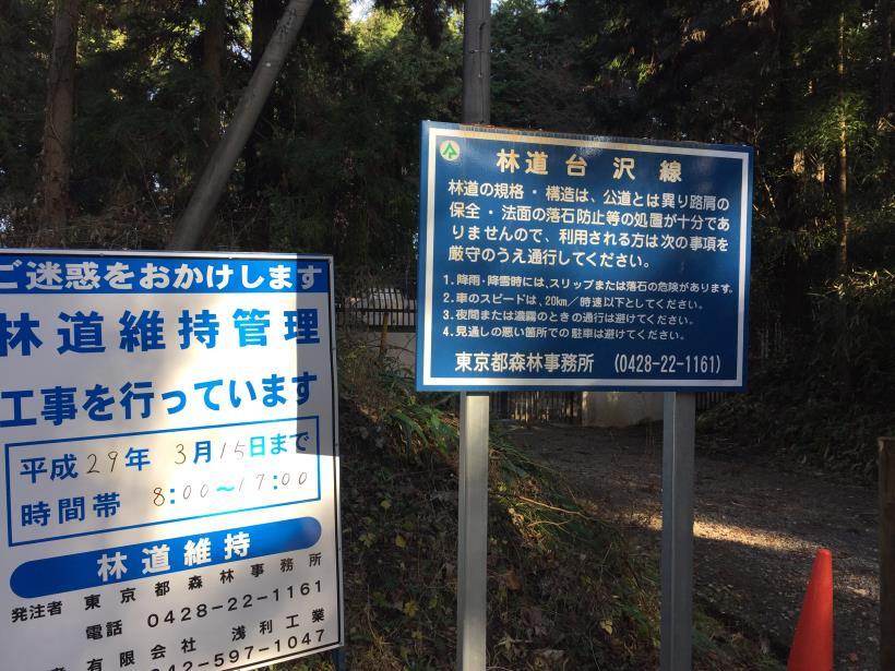 umenokidaizawa113.jpg