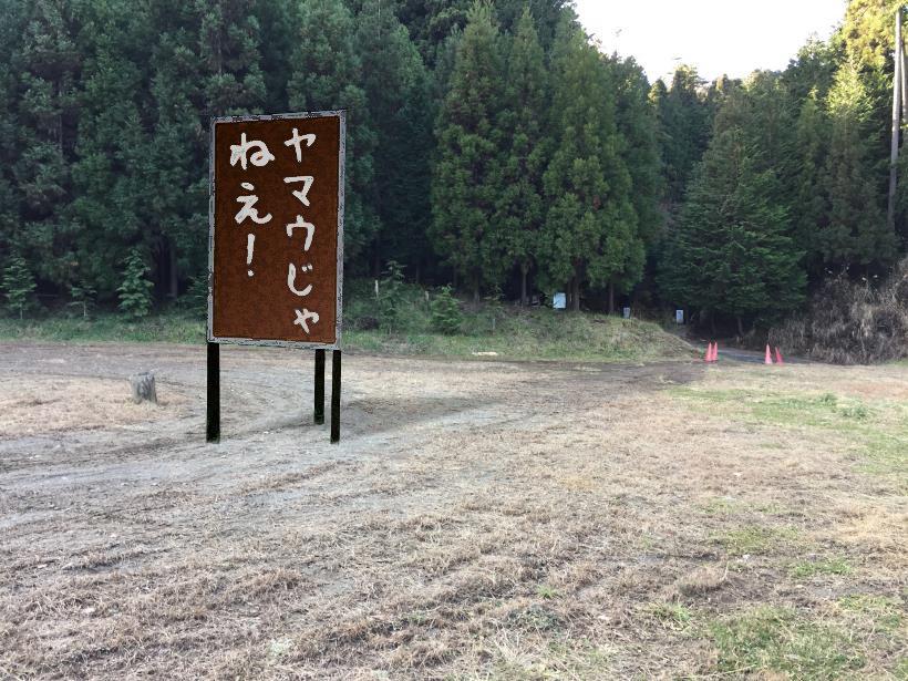 umenokidaizawa69B.jpg